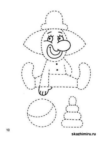 Раскраски-обводилки для самых маленьких | Клоуны, Прописи ...