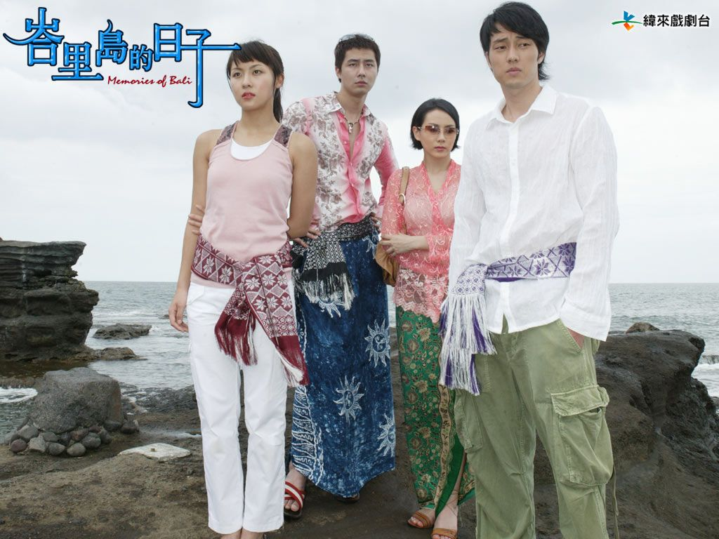 Something Happened In Bali Worst Drama Ever Drama Korea