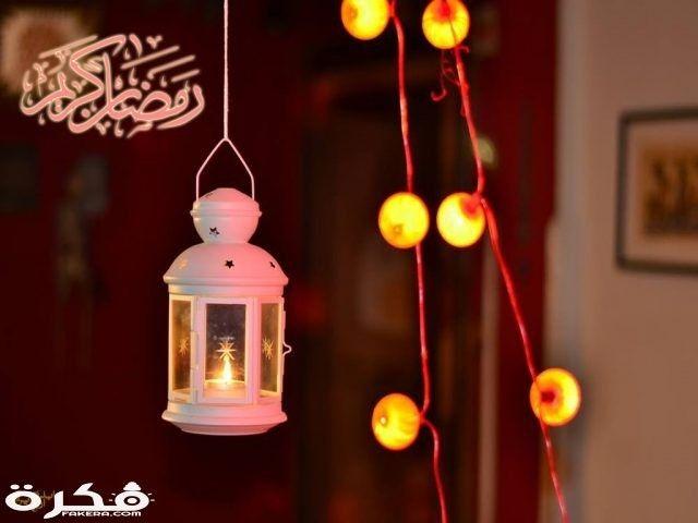 صور فوانيس رمضان 2020 لك صور فوانيس رمضان 2020 لك محتويات 1 صور فانوس رمضان مكتوب عليها اسماء 2020 2 صور فوانيس رمضان 20 Novelty Lamp Lamp Table Lamp