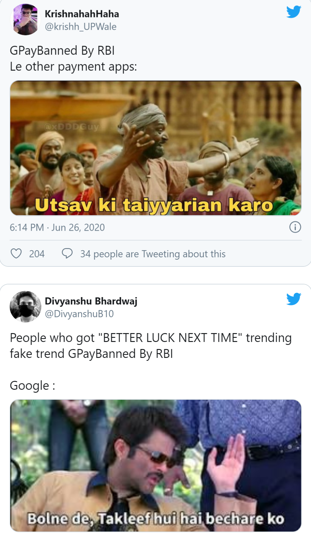 Google Pay Banned Memes And Joke Rain On Twitter After Confusion Whether Gpay Will Continue Or Not Minion Jokes Jokes Fun Quotes Funny