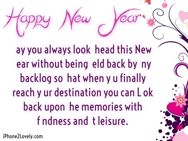 new year wishes for sir