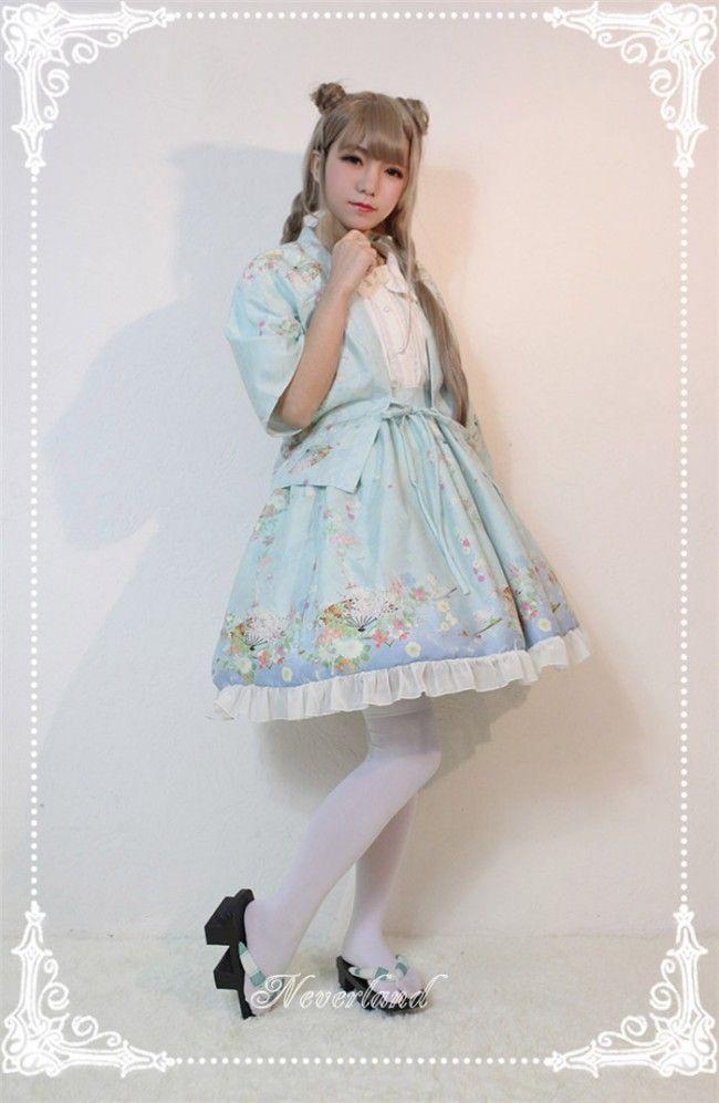 [-✿✙-Hyakki Yakō Oreads-✙✿-] Haori and Skirt