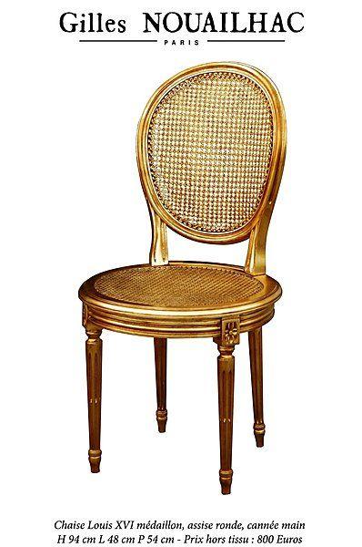 Petit Chaise Louis Xvi Cannee Wicker Chair Chair Furniture