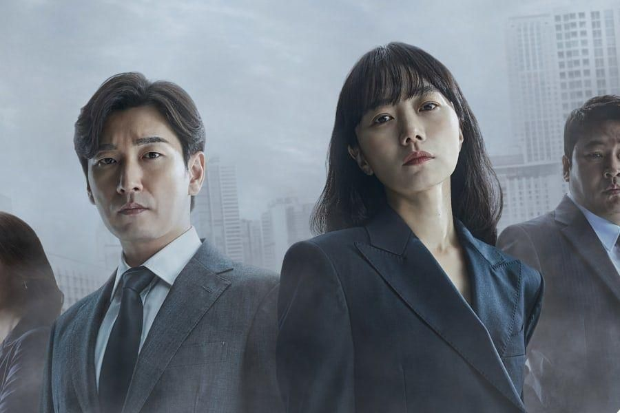 "Cho Seung Woo And Bae Doona Must Fight To Uncover The Truth In Season 2 Of ""Forest Of Secrets"""
