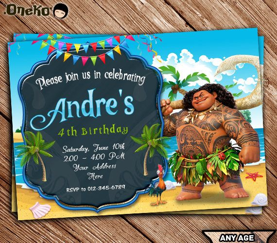 SALE 50 OFF Maui Moana Birthday Invitation Printable