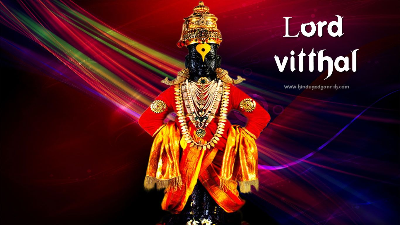 Lord Vitthal Images High Resolution Free Download To Adorn Your Mobile Laptop And Desktop Computer Background Screen From Image Lord Krishna Images Hindu Gods