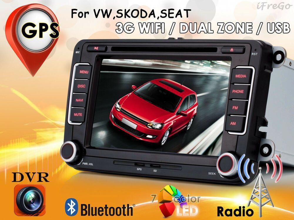 Ebay Angebote MP3 Für VW Tiguan Scirocco Touran Passat