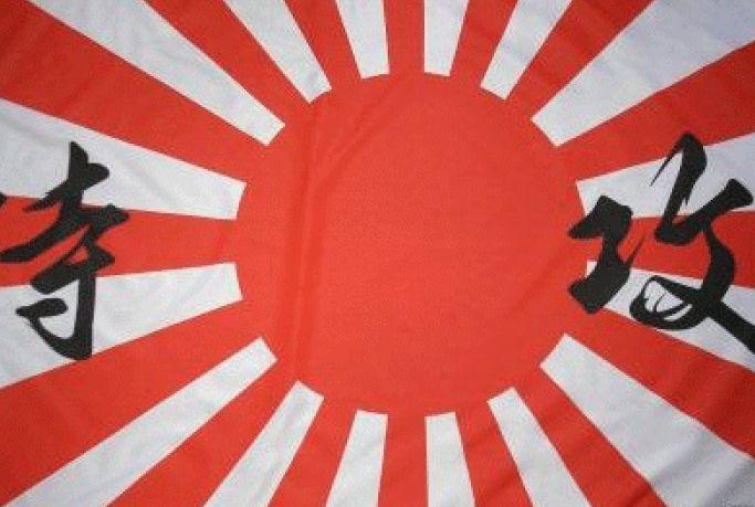 Pin On Rising Sun