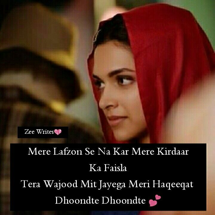 Pin By Ms Farheen On Love Romantic Quotes