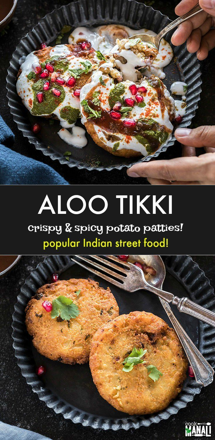 Crispy Aloo Tikki is popular Indian street food! These deep fried potato patties are often dunked in yogurt and topped with various chutney and spices and relished with a cup of chai! #indian #vegetarian #streetfood #indianfood via @cookwithmanali #indianfood