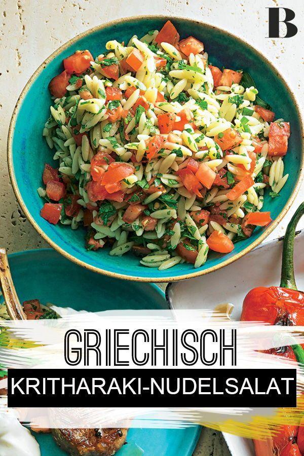 Marinated lamb chops with Kritharaki pasta salad - #chops #kritharaki #marinated #pasta #salad - #IndiaVegetarianRecipes