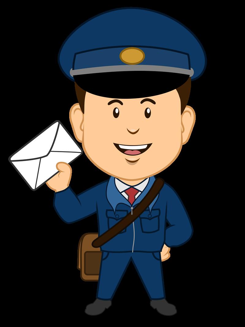 Postman Png Image Postman Clip Art Png