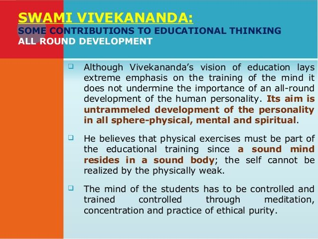 importance of human values in education