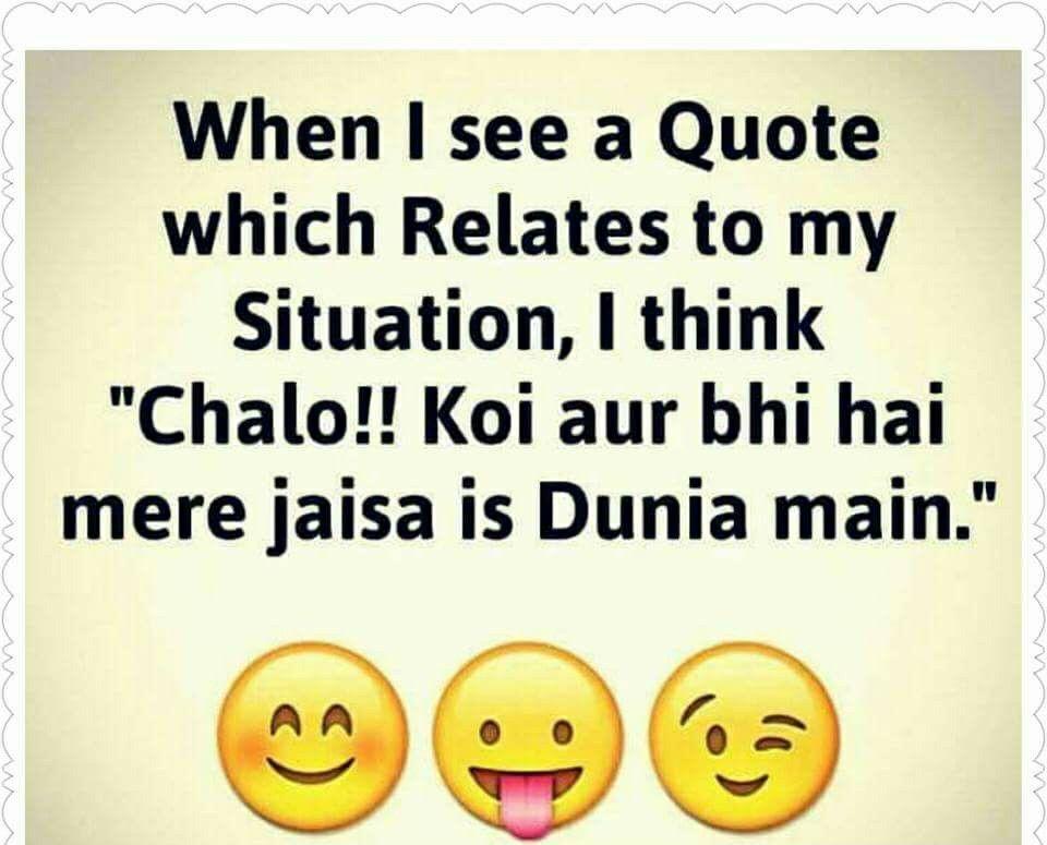 Hahahahah Yeah Funny Jokes In Hindi Funny Sms Funny Sarcasm Funny Humor