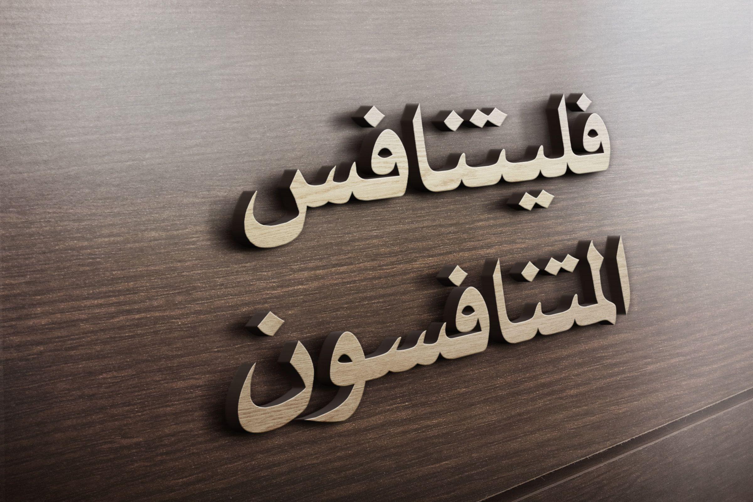 Pin By د احمد الكلابي On فليتنافس المتنافسون Bathroom Hooks