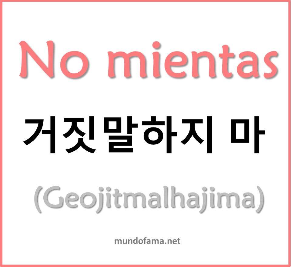 Don T Lie Palabras Coreanas Frases Coreanas Abecedario Coreano