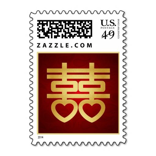 Red And Gold Chinese Double Happiness Symbol Postage Print