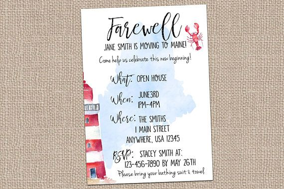 Farewell Invite Maine Invite Moving Party Going Away Party