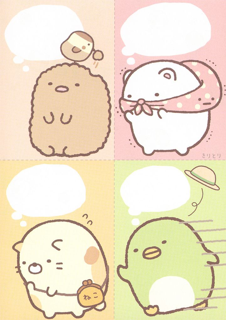 San x sumikko gurashi outdoors memo 1 outdoors - Cute asian cartoon wallpaper ...