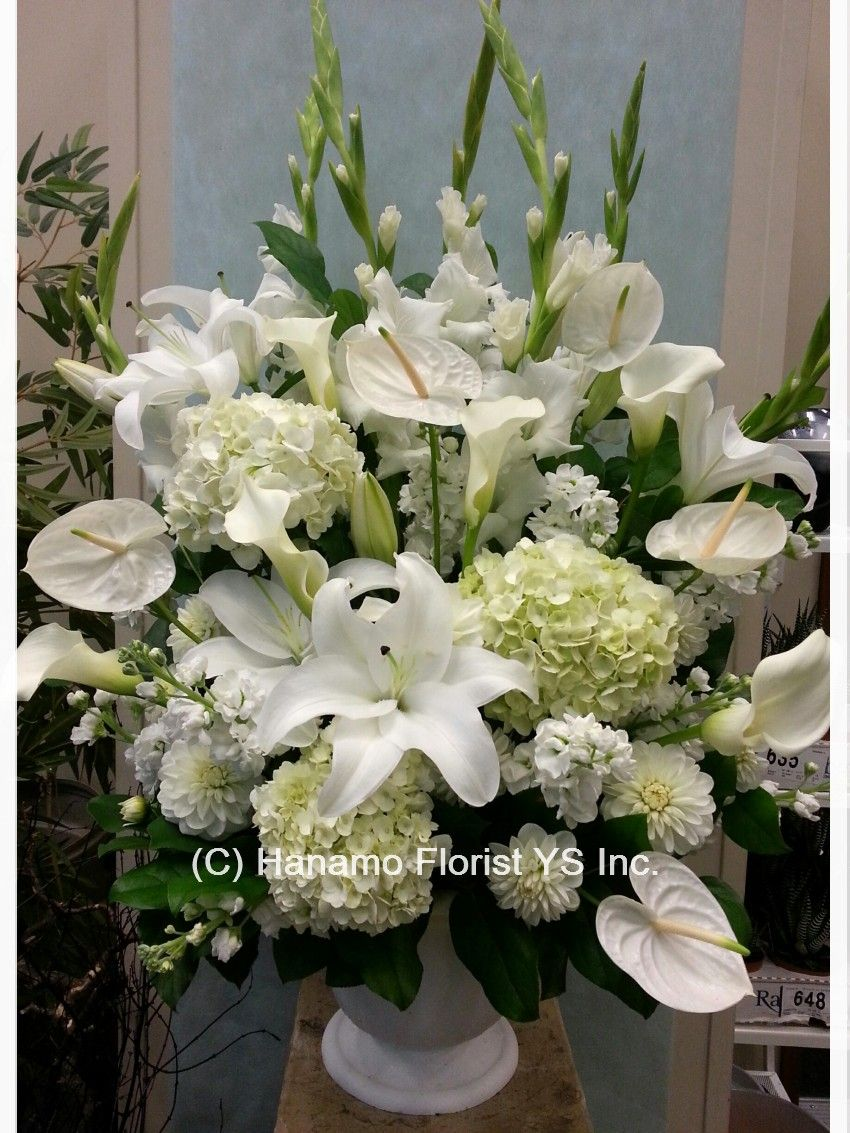 Symp629 memorial arrangement with all white flowers click image to symp629 memorial arrangement with all white flowers click image to close izmirmasajfo