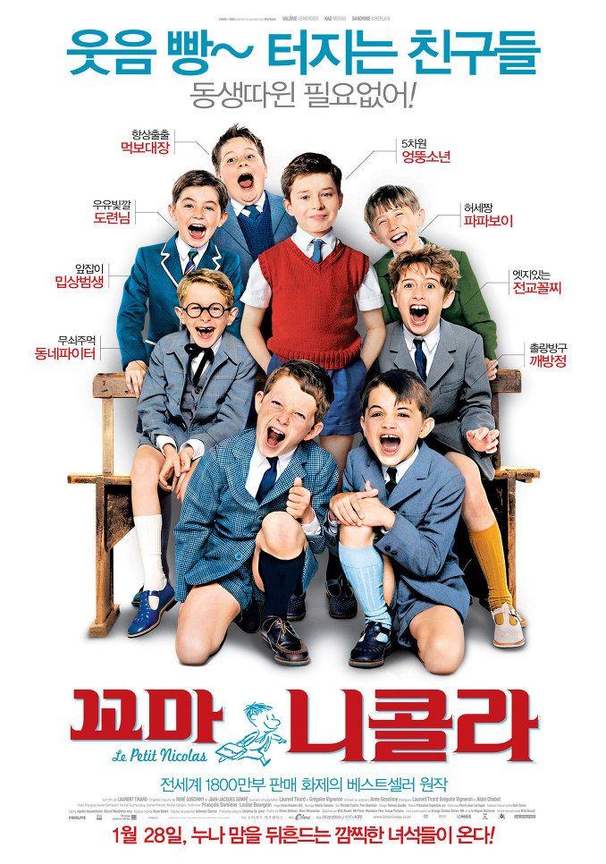 | 튜브박스 | 최신 한국 드라마 영화 예능 오락 시사 교양 스포츠 다시보기