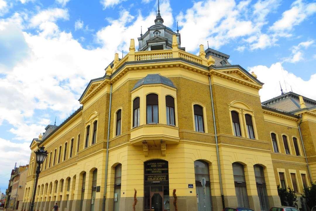 Matica Srpska Gallery #artgallery #novisadart #novisad