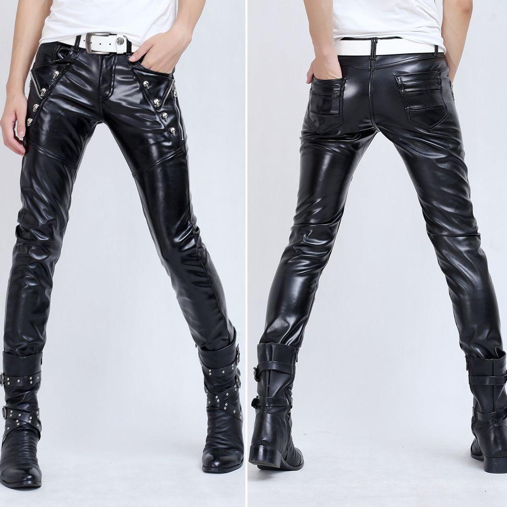 скупка кожаных мужских штанов