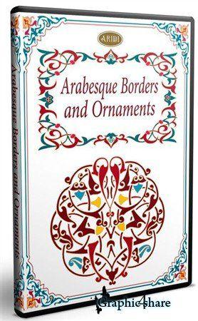 Aridi Vector Arabesque Borders And Ornaments