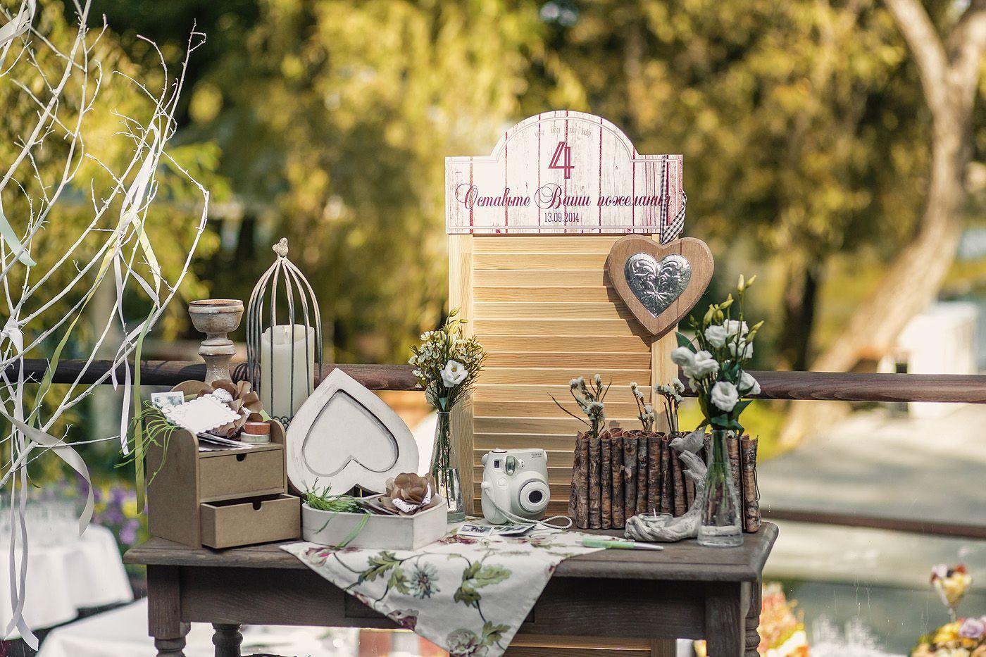 wedding, wedding wishes,  guests' wishes, wedding decor, пожелания гостей, свадебные пожелания
