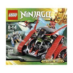 LEGO Ninjago Garmatron 70504 Quick Information
