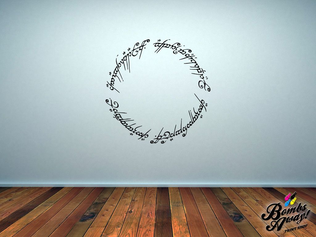 Lord of the rings the one ring wall sticker my inner nerd lord of the rings the one ring wall sticker amipublicfo Choice Image