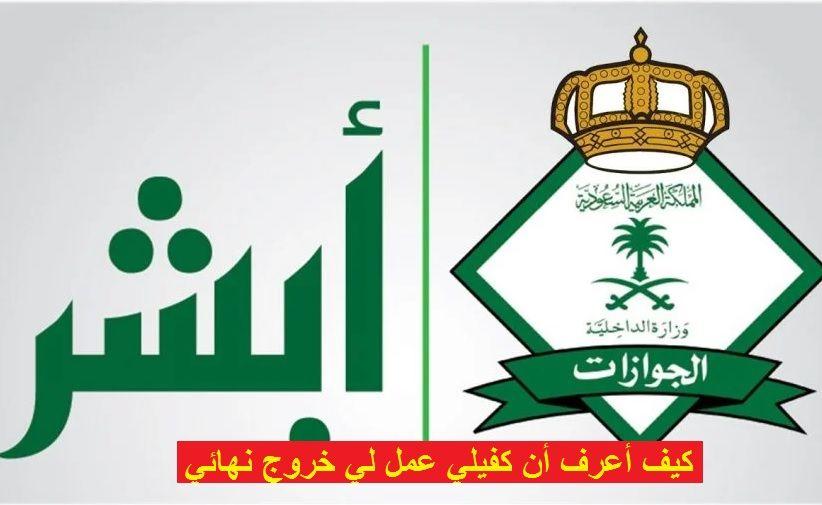 الاستعلام عن تغيير مهنة وافد برقم الاقامة عبر موقع وزارة العمل السعودية Map Map Screenshot
