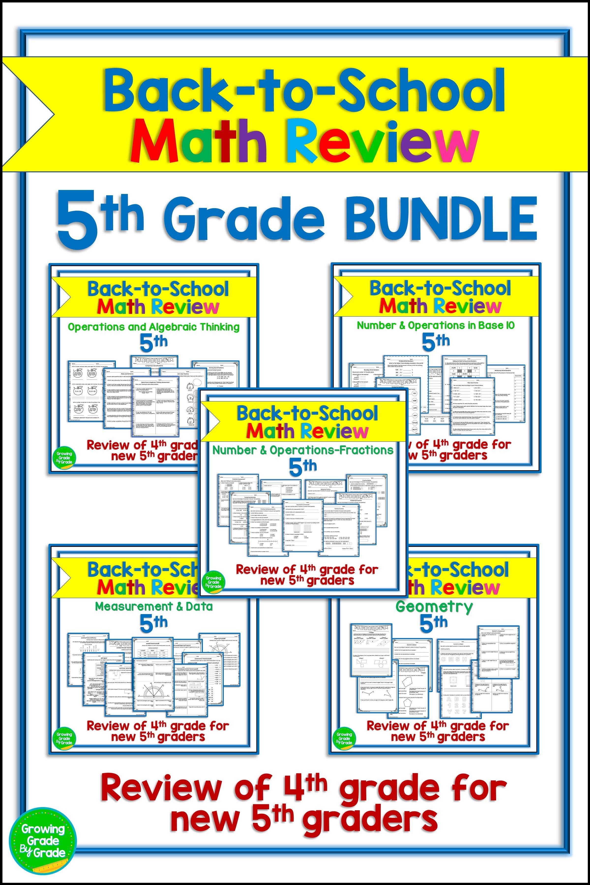 Back To School Math Activities Bundle 5th Grade