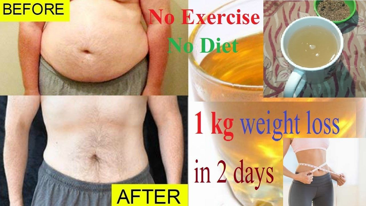 how to lose weight in 2 days in hindi