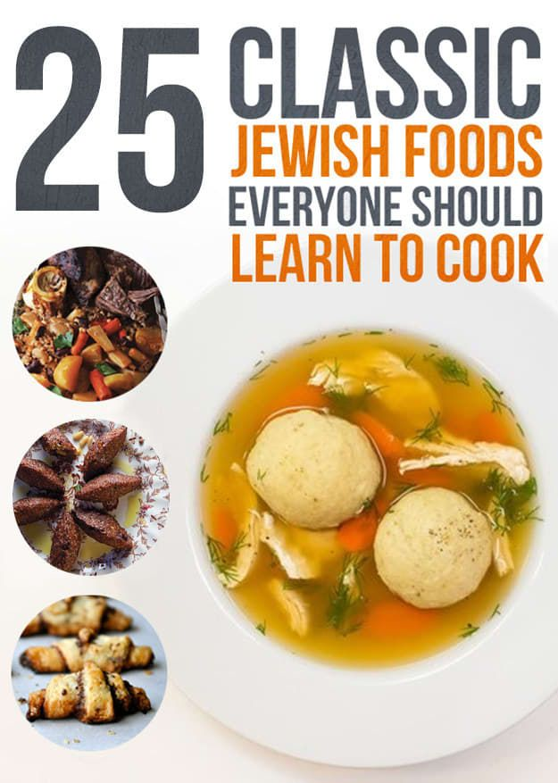 25 classic jewish foods everyone should learn to cook forumfinder Gallery