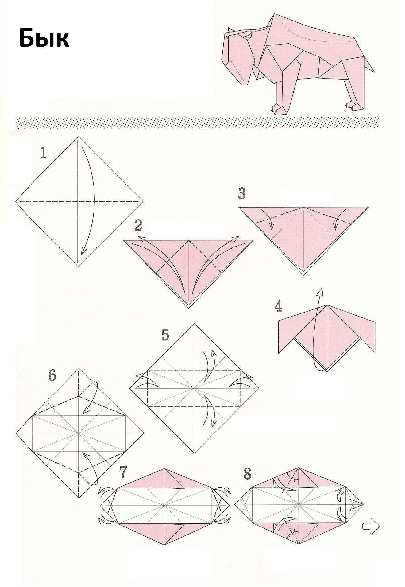Pin By Evelyn Baron On Origami