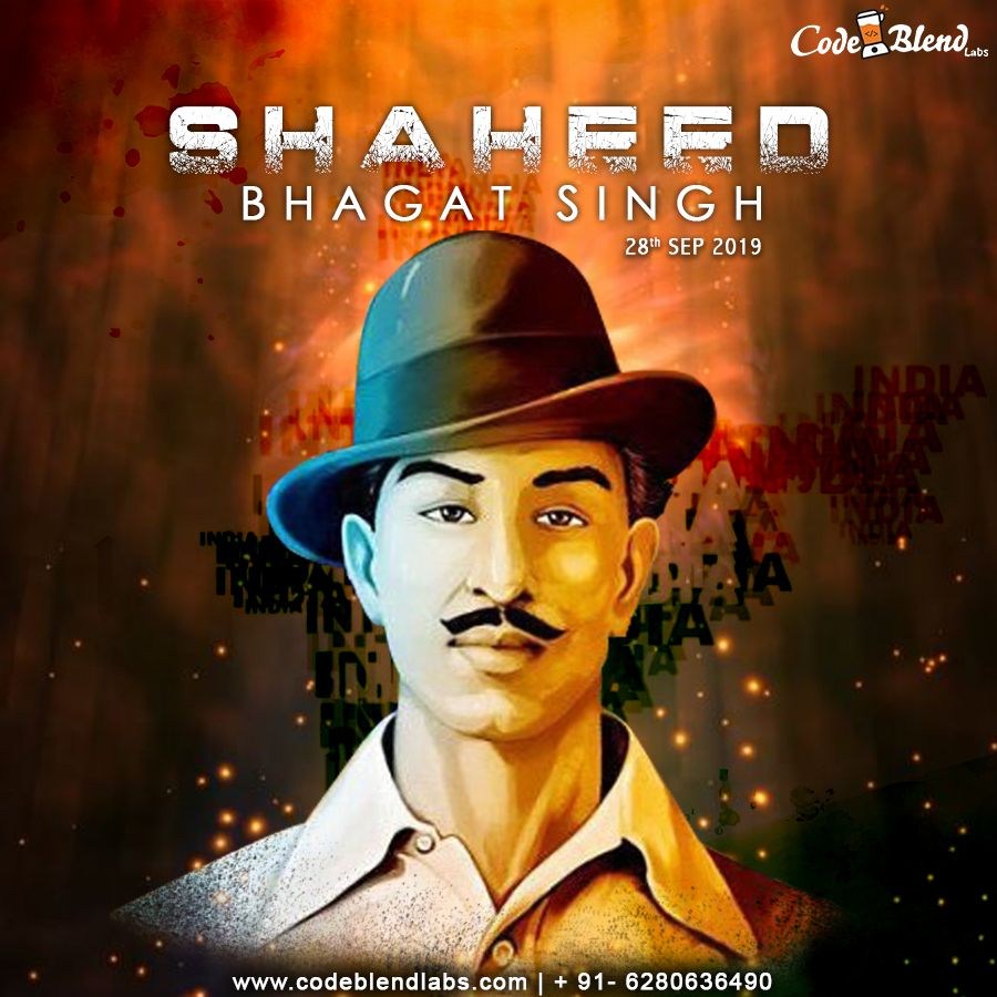 Shaheed Bhagat Singh Jayanti Bhagat singh birthday