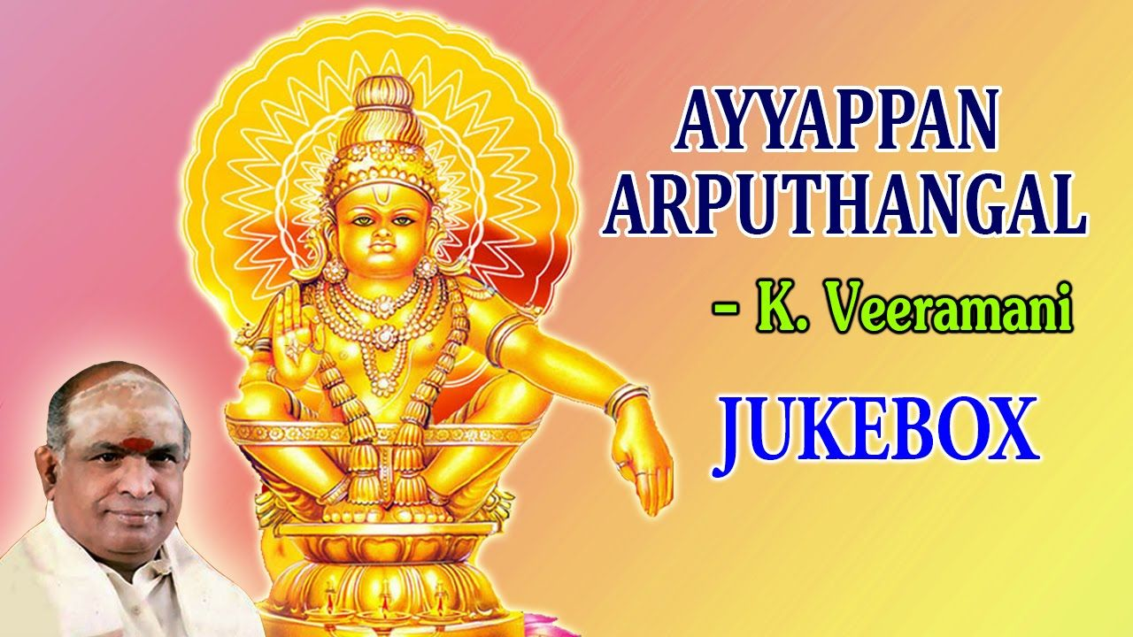 K Veeramani Lord Ayyappan Songs Ayyappan Arputhangal Tamil Devotional Songs Jukebox Dj Songs Devotional Songs Songs