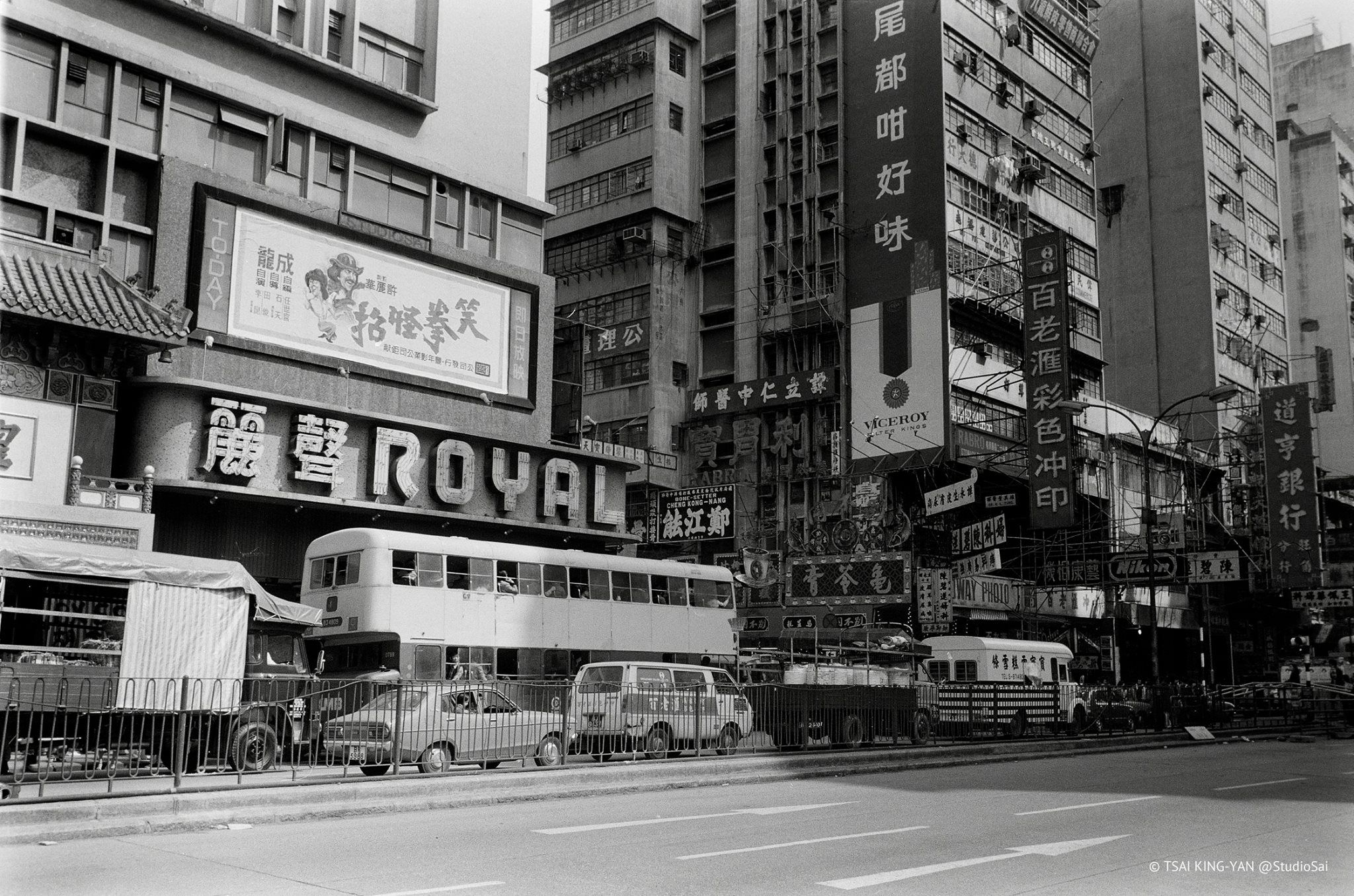 Royal Theatre On Nathan Road Ca 1970s History Pictures Photo History
