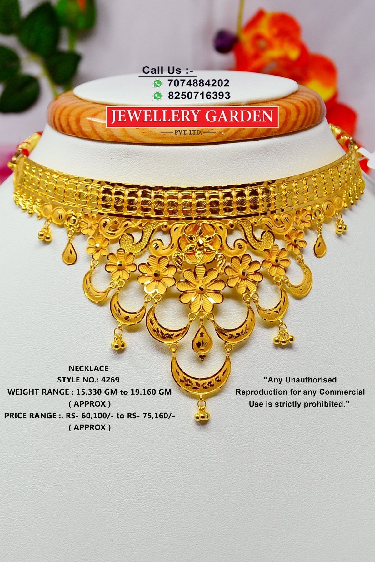 Image Result For Indian Gold Jewellery Necklace Sets Bridal Gold Jewellery Designs Gold Necklace Designs Bridal Gold Jewellery