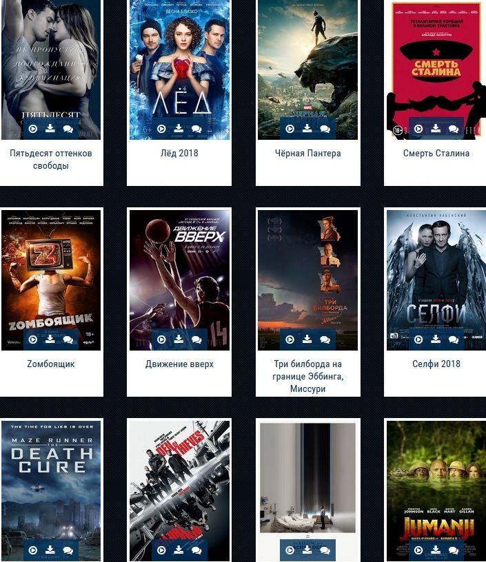 Hd 720 смерть сталина где скачать фильмы >hd 720 сердцеед фильм.