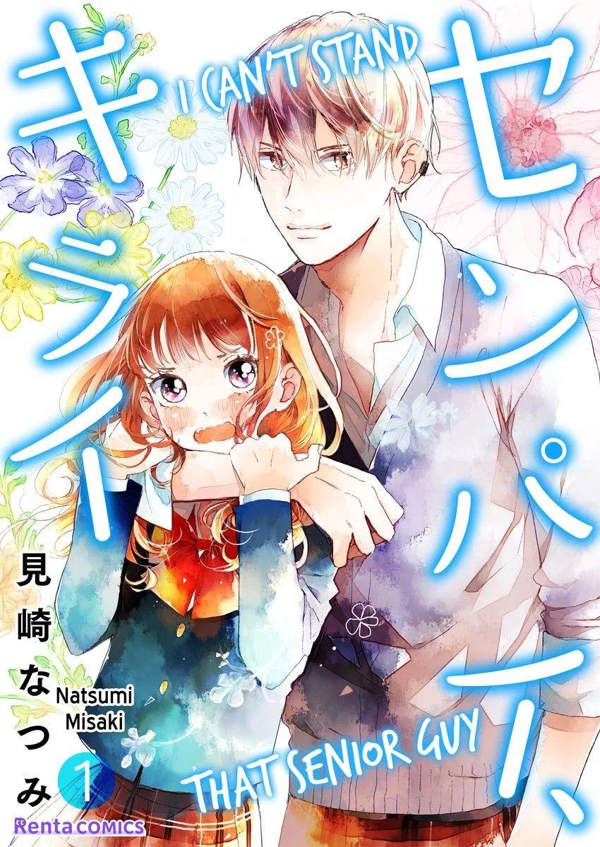 Senpai Kirai I Can T Stand That Senior Guy Manga Romance Cute Romance Manga List