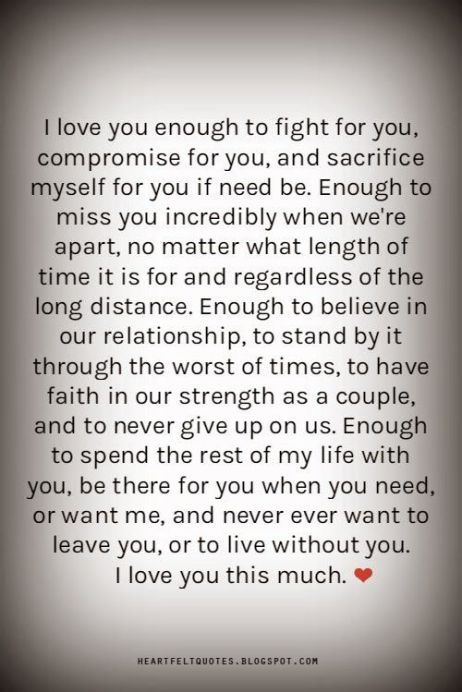 60 Love Quotes For Him Love Quotes Pinterest Romantic Love Impressive Loving Him Quotes