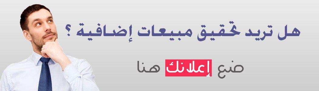 أسـواق كوديـا إعلانات الجزائر البيع و الشراء Math Incoming Call Screenshot Incoming Call
