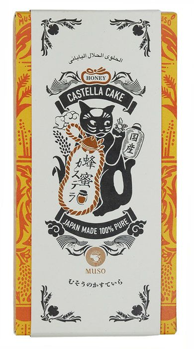 CASTELLA CAKE is a popular Japanese honey spongecake which was originally introduced by the Portuguese merchants to Nagasaki area in the 16th century.
