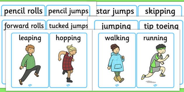 Pe Physical Action Word And Picture Cards Pe Action