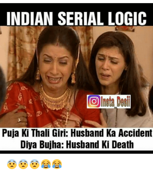 Funny Memes In Hindi Funny Facebook Meme Images Pictures Download Clean Funny Jokes Very Funny Memes Really Funny Memes