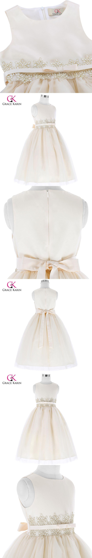 Beige Long Flower Girl Dresses for Wedding Girls Beauty Pageant Dresses  Sleeveless Evening Gowns Kids Prom Dresses with Belt 178966697385