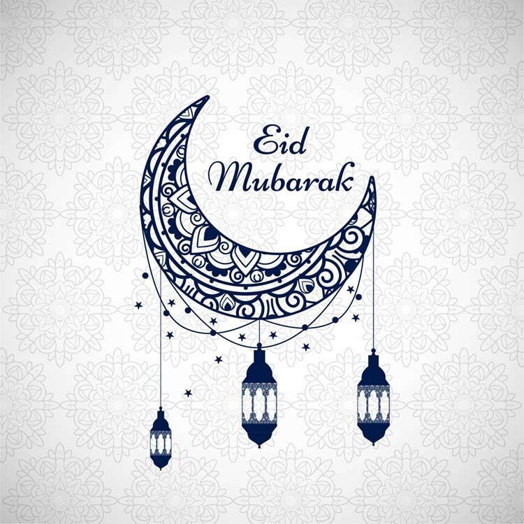Eid Mubarak Greetings Cards Free Download Eid Mubarak Wallpaper Eid Mubarak Greeting Cards Eid Mubarak Hd Images