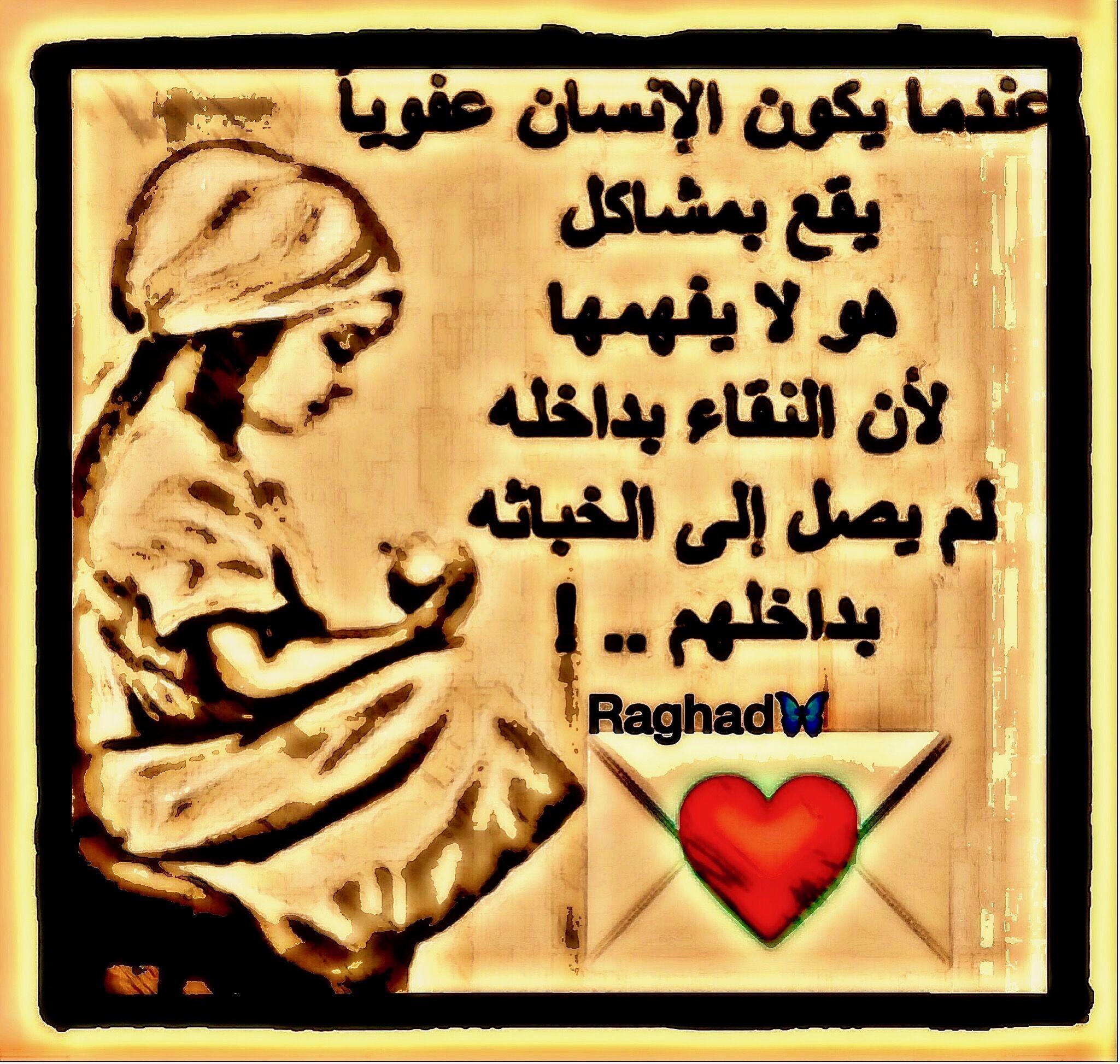 Desertrose رضا الناس غاية لا تدرك ورضا الله غاية لا تترك فاترك ما لا يدرك وأدرك ما لا يترك Desert Rose Rose Arabic Calligraphy